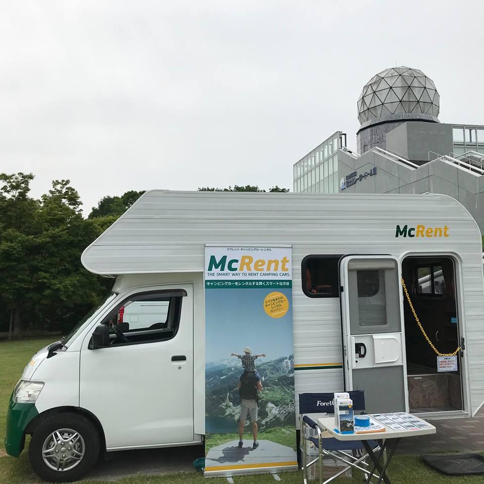 富士山レーダードーム館とマクレントのレンタルキャンピングカー