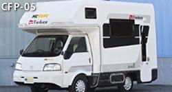 マクレント キャンピングカー レンタル コンフォートプラス